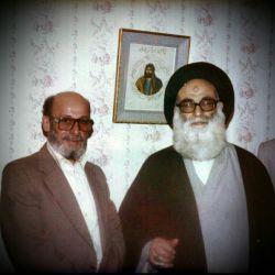 #علامه آیت الله حاج سید محمّد حسین حسینی طهرانی (ره)درکنار عارف دلسوخته مرحوم تناوش (ره)
