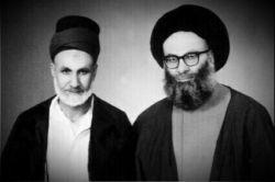 #علامه آیت الله حاج سید محمّد حسین حسینی طهرانی (ره) در کنار استادشان، مرحوم حاج سید هاشم موسوی حداّد (ره)