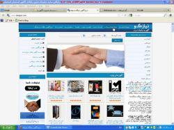 شرکت وکسب وکارتان را درسایت بانک مشاغل وشرکت های ایران معرفی کنید تا همه شما را بشناسند وبه کسب وکارتان رونق ببخشید www.niazgoo.com 09337619380