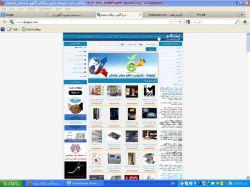 افزایش بازدید سایت وافزایش فروش کالاهای شرکت شما در سایت تبلیغات اینترنتی ایران www.niazgoo.com برترین سایت اطلاعات شرکت ها ومشاغل ایران