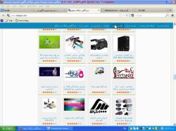 محصولات خودتان را در اینترنت وتبلیغات اینترنتی وسایت تبلیغات اینترنتی وبانک اطلاعات شرکت ها ومشاغل ثبت کنید تا کسب وکارتان رونق بگیریدwww.niazgoo.com پشتیبانی09337619380