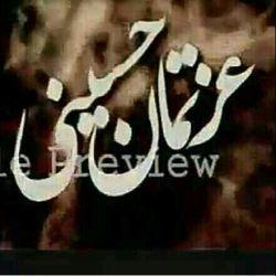 عزتمان حسینی