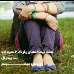 بی تفاوت نیستم،فقط دیگر کسی برایم متفاوت نیست...