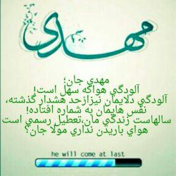 # Shia Muslims اللهم عجل لولیک الفرج