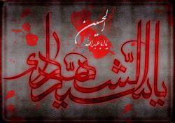 طراح: محمدرضا بابائی