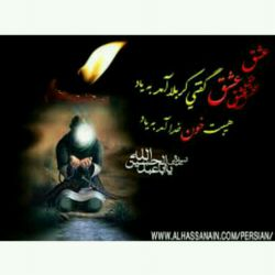 التماس دعای ویژه