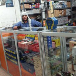 بنده حقیر در مغازه ام منتظر دعای خیر شما هستم