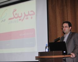 سخنرانی مهندس علیرضا طلوع در همایش سالانه کارآفرینی و نوآوری استراتژیک