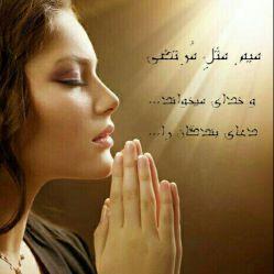 همه با هم از صمیم قلب برای شفای مرتضی پاشایی عزیز دعا کنیم