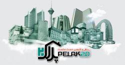 مرجع فروش و پیش فروش مجتمع های تجاری ، اداری ، مجتمع های مسکونی برتر کشور
