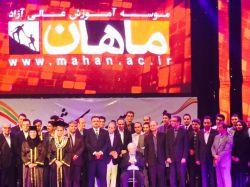 جشن بزرگ خانواده ماهان، تالار وزارت کشور - تهران - 4 مهرماه 1393