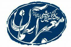 از نمونه کارهای ثقة الاسلام صادق پور و هاب سازنده ی بنر مجمع جوانان انقلابی (مهر خاتم)