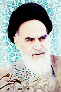 امام خمینی(ره) : در این دنیا افتخارم این است که خود بسیجی ام. هفته بسیج گرامی باد