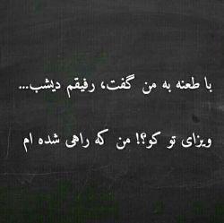 جای هیچ حرفی نیست حرف دلهههههه......یا رقیه(س)