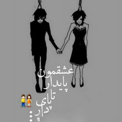 عشق تو تگ کن  #عشق #عشقت #عشقم #love
