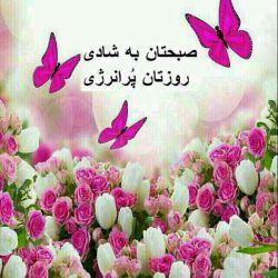 سلام  دوستان