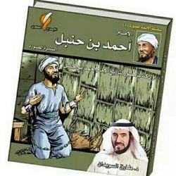 کامنت اول) تشکیل وهابیت. INSTA: antivahabi.takfiri*****   ا #ZDAV  ا  #AR  ا #کولاک