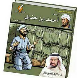 کامنت اول) تشکیل وهابیت. قسمت اول  #AR