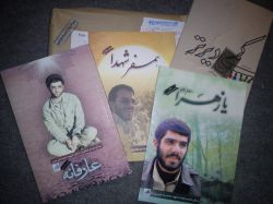 چهار کتاب بسیار زیبا که از طرف یکی از دوستان به ما رسید ممنون ازشون به شما هم توصیه میکنم استفاده کنین @khademe_shohada