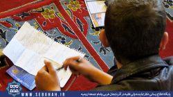 صبغه| نماز جمعه ارومیه به امامت حجت الاسلام سید مهدی قریشی امام جمعه ارومیه