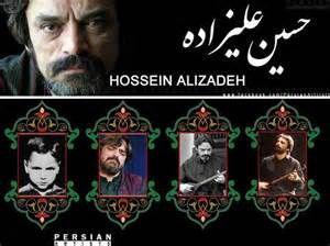 عزت ایرانی...