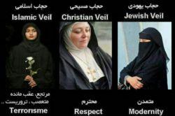 حجاب درادیان