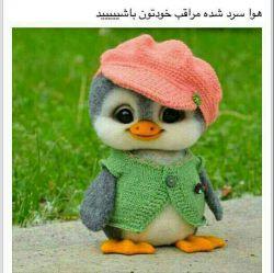 سلام دوستای گلم شبتون خوش...^_^