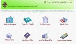 صفحه انگلیسی pg.bki.ir بانک کشاورزی،بانک الکترونیکی همه مردم ایران Lenzor.com/bank.keshavarzi   Aparat.com/bank.keshavarzi  Cloob.com/bank.keshavarzi