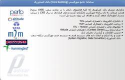 مهر گستر بانک کشاورزی -شرکت پدیسار بانک کشاورزی،بانک الکترونیکی همه مردم ایران Lenzor.com/bank.keshavarzi   Aparat.com/bank.keshavarzi  Cloob.com/bank.keshavarzi