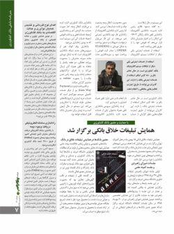 بانک کشاورزی،بانک الکترونیکی همه مردم ایران Lenzor.com/bank.keshavarzi   Aparat.com/bank.keshavarzi  Cloob.com/bank.keshavarzi