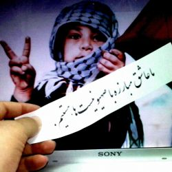 #ما-عاشق-مبارزه-با-صهیونیست-ها،-هستیم.