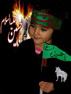 این عکسوچندروزپیش درمراسم عزاداری دریه پیش دبستانی  گرفتم#سوگواره93