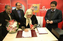 امضاء قرارداد همکاری موسسه مطالعات و تحقیقات زنان و شرکت جیرینگ در طرح ملی مهربانو