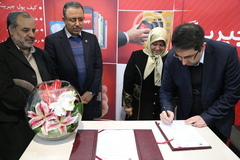 امضاء قرارداد همکاری شرکت جیرینگ و موسسه مطالعات و تحقیقات زنان در طرح ملی مهربانو