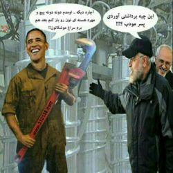 آرزوهای اوباما