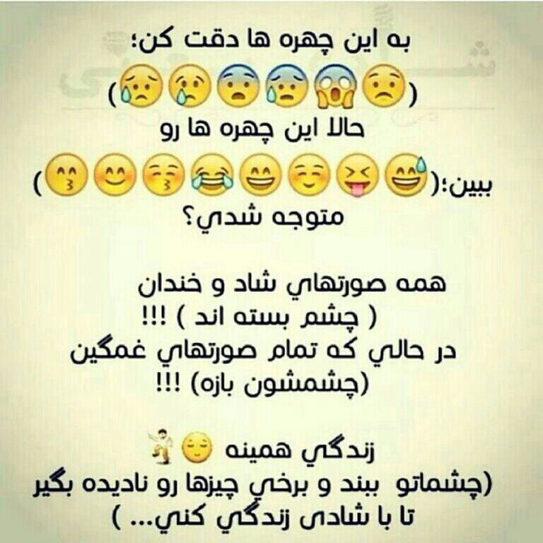 Image result for ‫شكلك ها‬‎