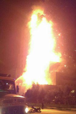 در آتش سوخت
