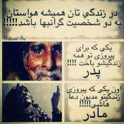 بدون شرح!!!