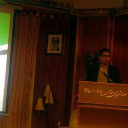 کنفرانس بین المللی توسعه پایدار و عمران شهری اصفهان
