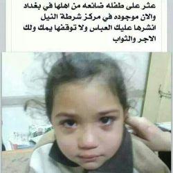 عکس فرستاده شده عکس بچه ایرانی است که در کربلا پیدا شده واکنون منزل یک بغدادی نگهداری میشود لطفا همه جا پخش کنید تا بلکه شناسایی شود