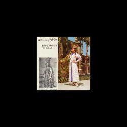 پری خان خاتون «بانوی بزرگ شاه اسماعیل»