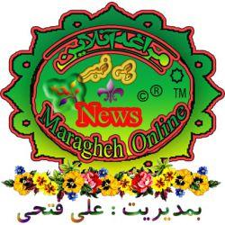 مراغه آنلاین نیوز سایت خبری مراغه