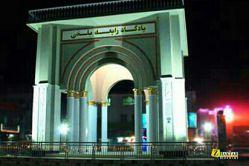 یادگاه رابعه بلخی در بلخ