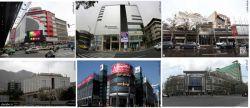 """آغاز همکاری شبکه """"شتاب"""" با مراکز خرید عمومی شهر تهران در زمینه توسعه و گسترش تبلیغات واحدهای زیرمجموعه این مراکز www.shetabe.ir"""