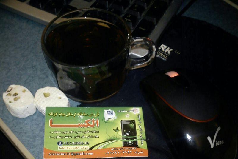 بفرمایید چای در خدمت باشیم...!