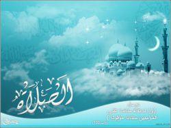سلام به همگی ضمن تبریک هفته وحدت ...نماز اول وقت فراموش نشه... التماس دعا