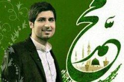 حامد زمانی،هم اکنون در مرقد امام خمینی (ره). تا دقایقی دیگر به اجرا برنامه میپردازد.