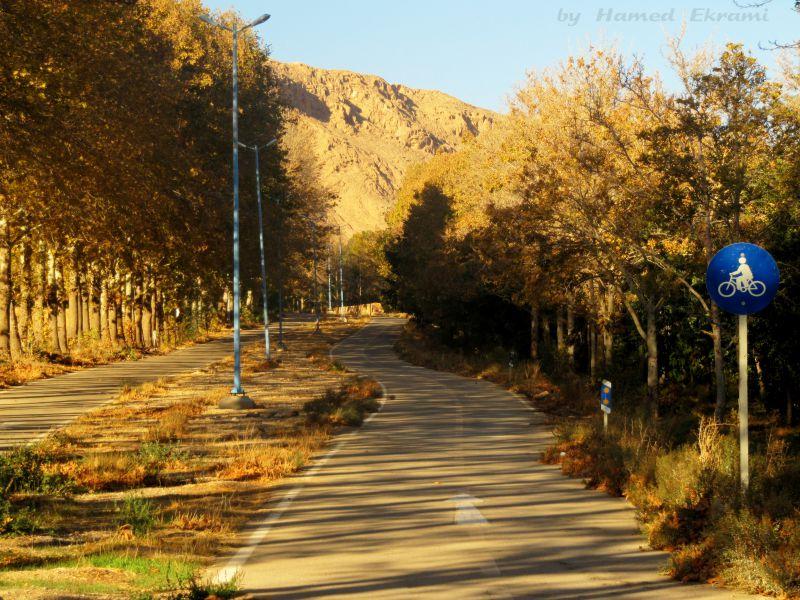 شاهرود ، پارک شهدای محراب