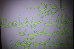 My handwriting . . .