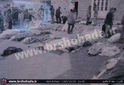 حمله موشکی رژیم بعثی عراق به مدارس شهید فیاض بخش و امام حسن مجتبی(علیه السلام) شهرستان بروجرد در 20 دی 1365.(تصاویر منتشر شده توسط پایگاه اطلاع رسانی شهدا)